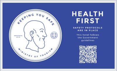 2η φωτογραφία - Safety Protocol - Health First